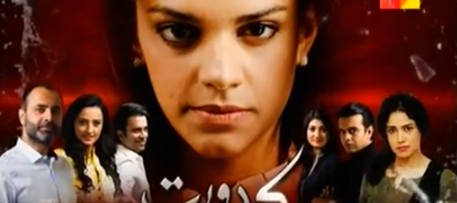 Sanam Saeed's Kadurat to Air Soon on HUM TV