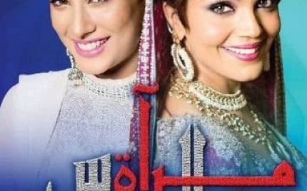 Mirat-ul-Uroos Episode 12 & 13 – Review