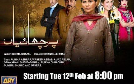 Parchaiyaan to go On Air Tomorrow on ARY Digital!