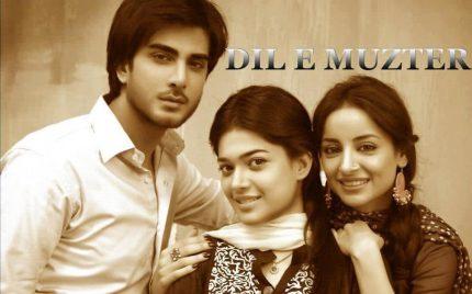 Rare Photos from the Set of Dil-e-Muztar! Latest!