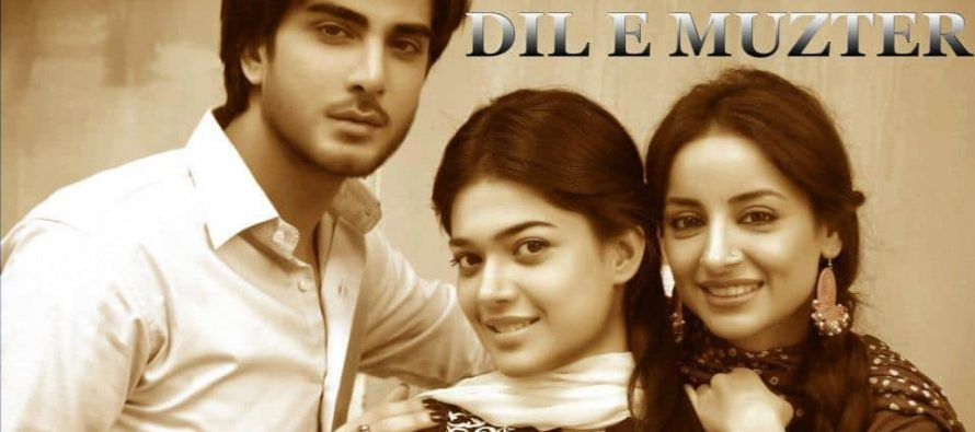 Rare Photos from the Set of Dil-e-Muztar! Latest!