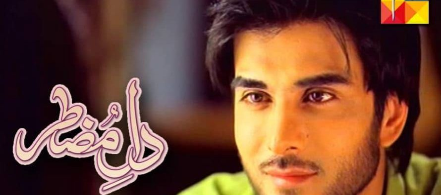 Dil-e-Muztar Episode 6 – An Enjoyable Episode!