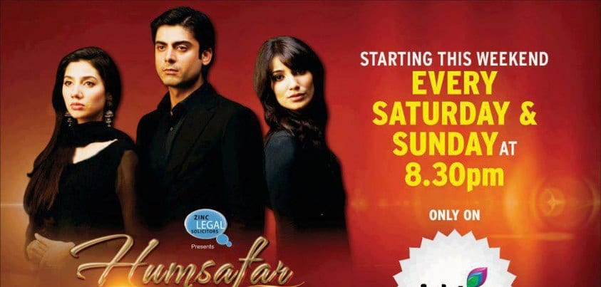 Humsafar' to air on Indian Channel 'Rishtay'- Public delighted