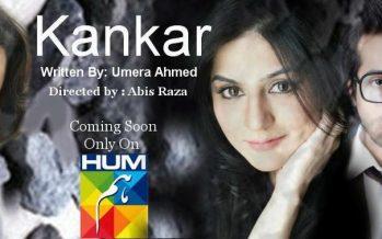 Kankar episode 22 online dating