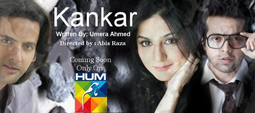 "Sanam Baloch to be seen in a new Drama Serial ""Kankar""!"
