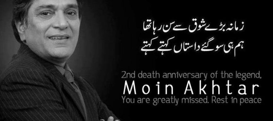 Two Years Gone Without Mr. Moin Akhtar!