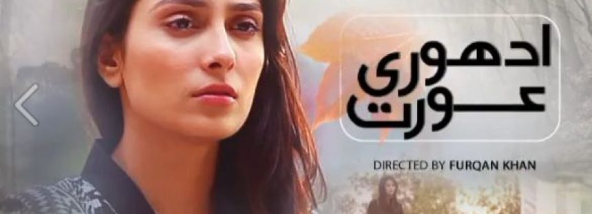 Adhoori Aurat Episode 1 Review – A Nice Beginning!