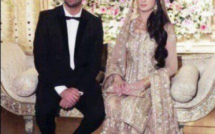 Atif Aslam's Valima Pictures!