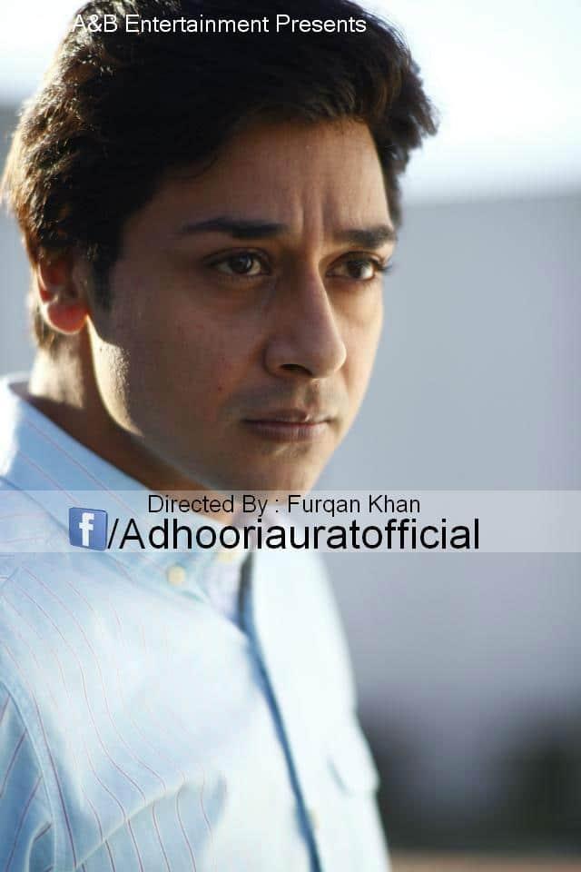 Adhoori Aurat Episode 1 Review - A Nice Beginning! | Reviewit pk