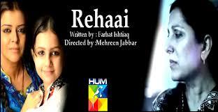 Rehaii Episode 1 – Review