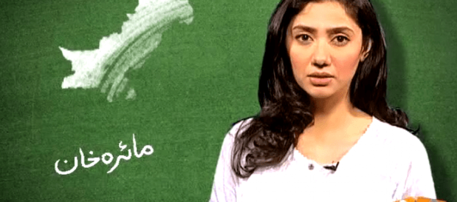 A Video Message by Mahira-Support Education!