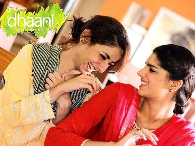551895-Dhaani-1369062679-893-640x480