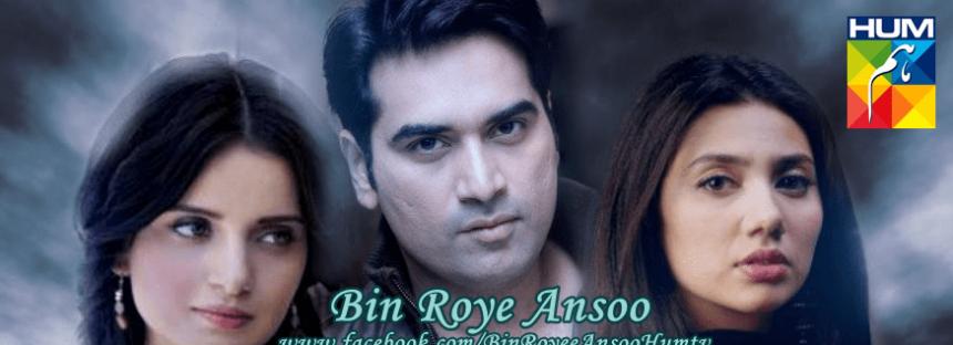 Farhat Ishtiaq's Bin Roye Aansu coming soon on HUM TV