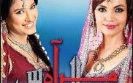 Mirat-ul-Uroos – Episode 25