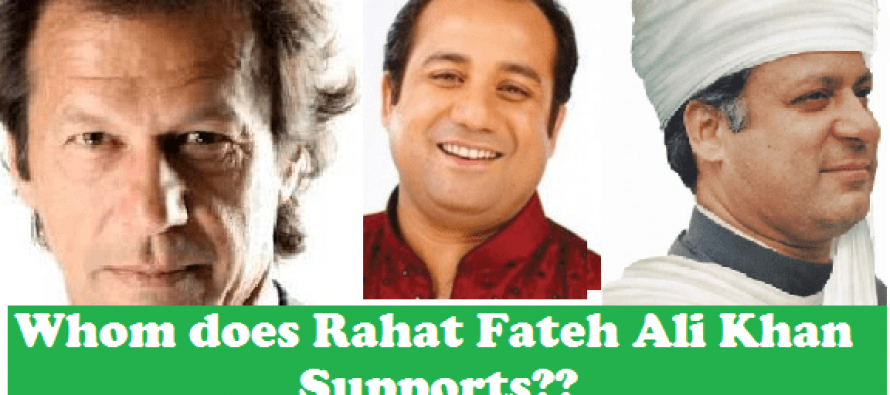 Rahat Fateh Ali Khan becomes COMMON between PML-N and PTI!