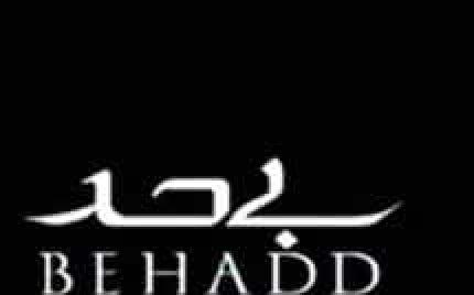 Premiere of the Telefilm 'Behadd'