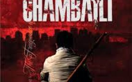 Chambaili- A reflection of Pakistani Politics!