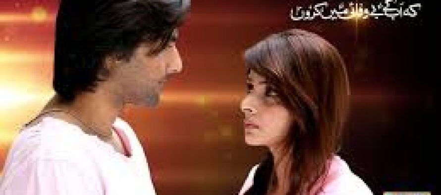 Kaash Aisa Ho Episode 16 – Review