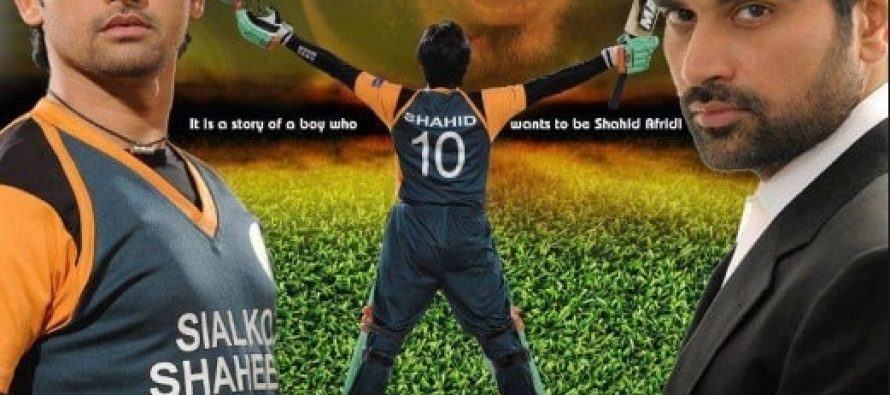 Mein Hoon Shahid Afridi – Pictures