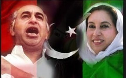 Few Reasons Why I Won't Be Voting For PPP