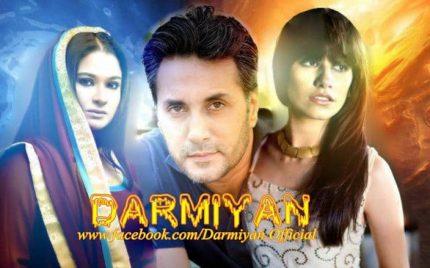 Drama Serial 'Darmiyan' coming soon on ARY Digital
