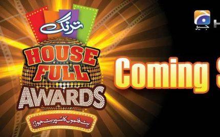 Tarang Housefull Awards Coming Soon!