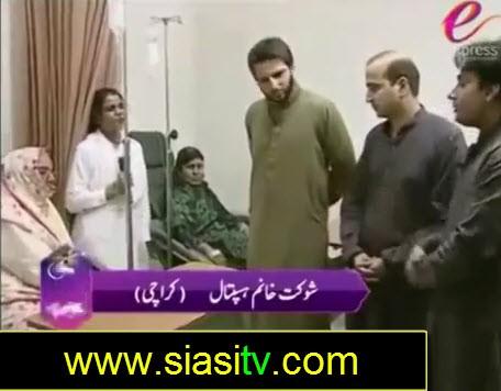 Shahid-Afridi-Visits-Shaukat-Khanum-Hospital-On-Air-8th-August-2012