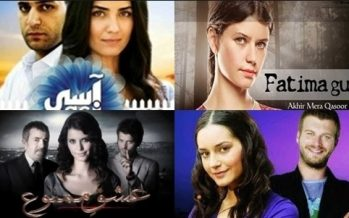Turkish Dramas On Hum TV