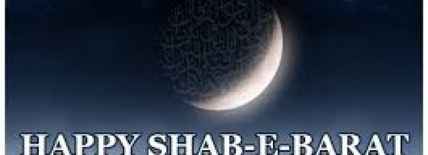 Pakistani Celebrities Giving Special Messages on Shab-e-Barat