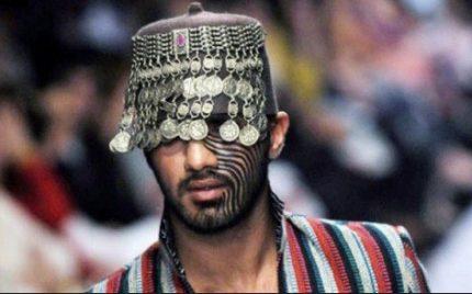 Men's Fashion That Makes No Sense