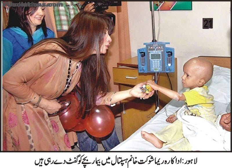 reema-actress-visit-of-shaukat-khanum-hospital-28may2012b