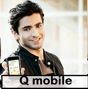 sheheryar munawar in q mobile