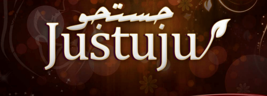 Drama Serial Justuju to replace Silvatein on ARY