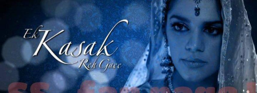 Sanam Saeed and Mikaal to be seen in 'Ek Kasak Reh Gayi'!