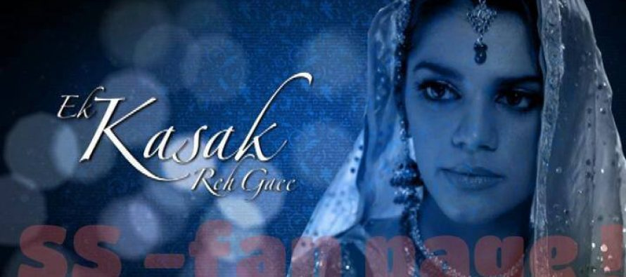 Sanam Saeed and Mikaal to be seen in 'Ek Kasak Reh Gayi'!