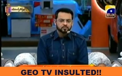 Geo News insulted by a caller Live in Amir Liaquat's Show