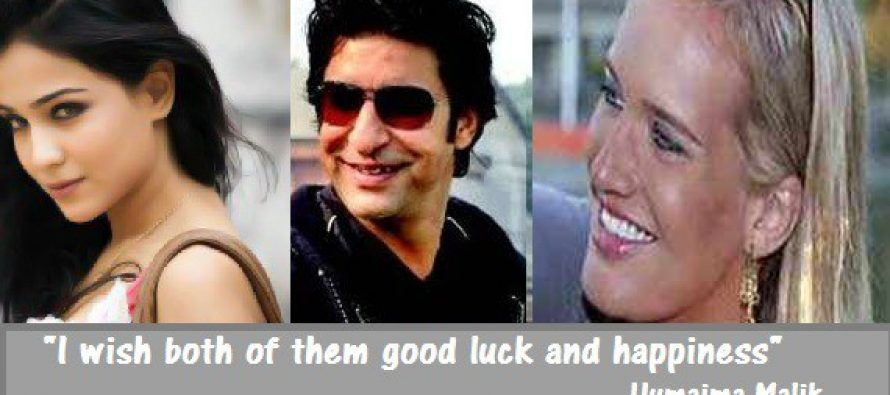 Humaima Malick is Happy for Wasim Akram and Shaniera Thompson!