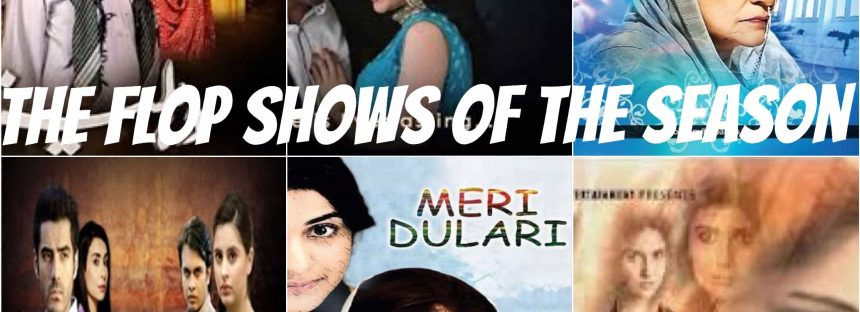 The Flop Shows Of This Season