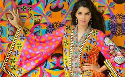 Sanam Saeed's Modelling for Warda Saleem Lawn- See Video!