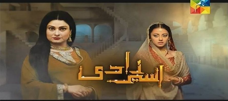 """Aseer Zadi"" to go on-air from August 17th!"