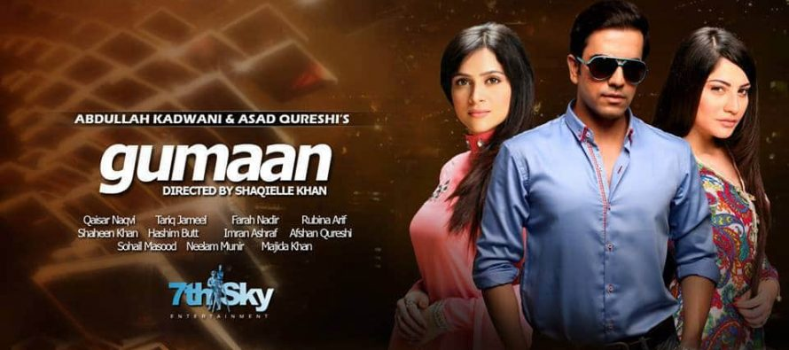 Drama Serial 'Gumaan' Coming Soon! See Pictures