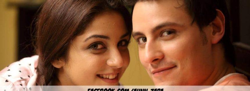Aunn Zara – Honeymoon in Pindh.