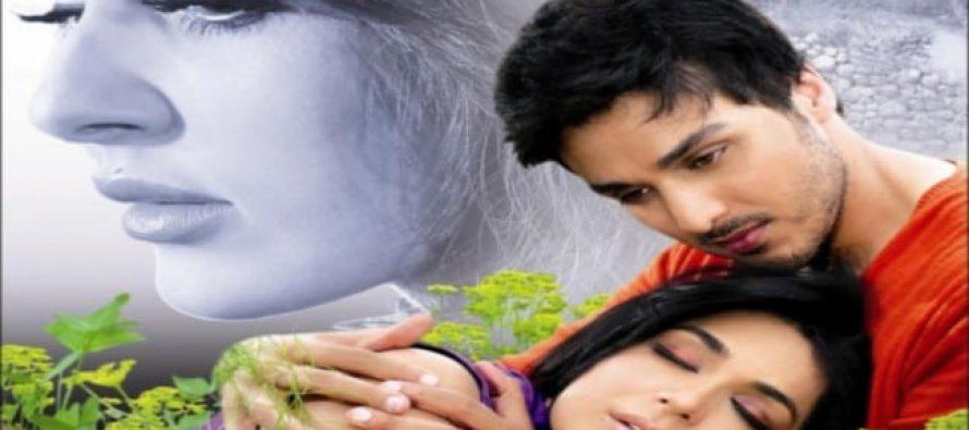Actress Meera calls 'Ishq Khuda' her best film!