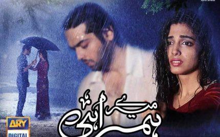 Mere Humrahi Episode 2 – A Filler Episode!