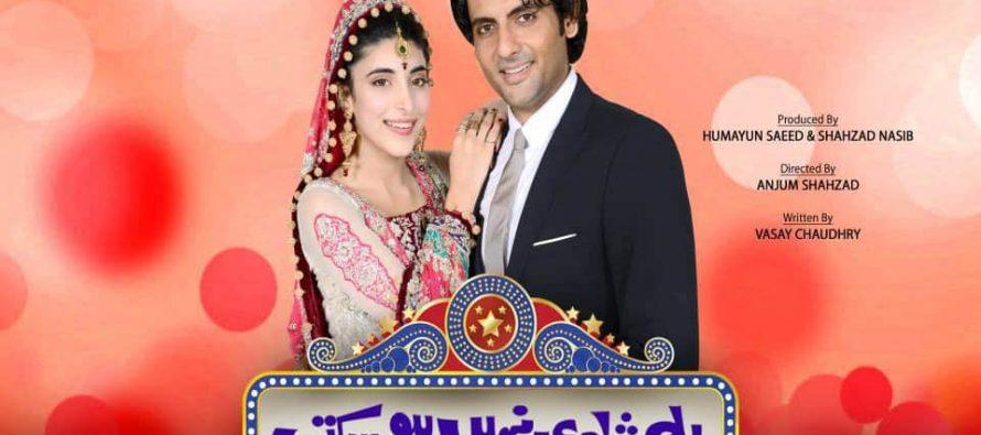 Yeh Shaadi Nahi Ho Sakhti Episode 7 & 8 – The Confrontation and Apology!
