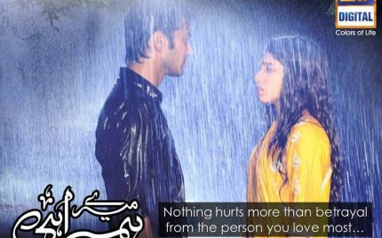 Mere Humrahi Episode 1 – Ditched At The Altar!