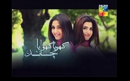 Khoya Khoya Chaand – Episode 5