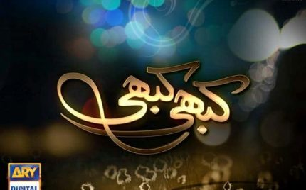 Kabhi Kabhi Episode 02 – So Far So Good.