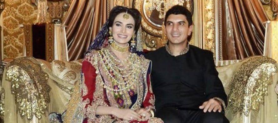 Mehreen Saeed Wedding Pics