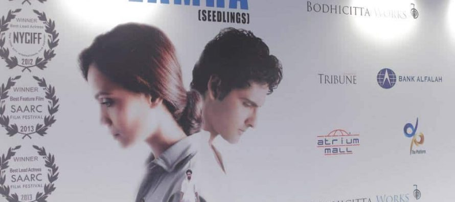 Lamha-Seedlings Movie Premiere at Karachi-Pictures revealed